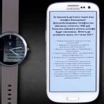 Smartwatches become the latest target for ransomware
