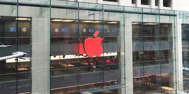 apple16aidsday1
