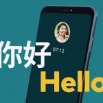 New Optus call service can translate between two languages in real time