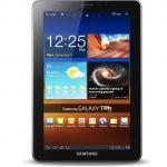Samsung Galaxy Tab 7.7 Android tablet